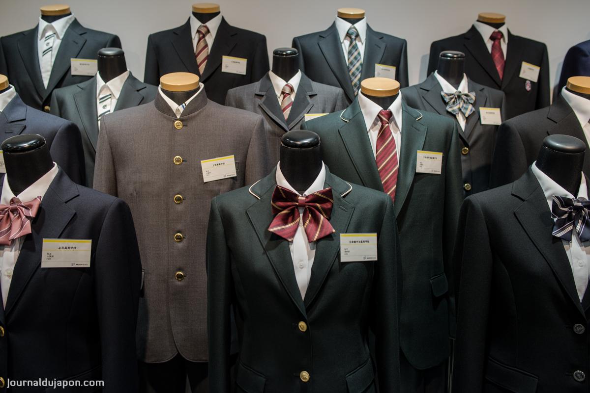 uniforme datant Promo Code £1 indonésien sites de rencontres