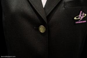Bouton et logo personnalisés