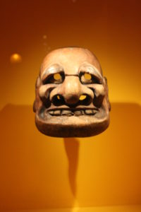 Masque de Kyôgen à l'air familier