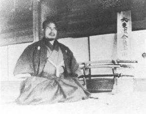 Morihei Ueshiba à Ayabe en 1922