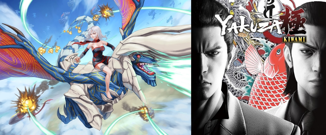 Panzer Dragoon Orta et Yakuza Kiwami : deux sagas phares de SEGA (le premier pour la Saturn et le second sur PS2)