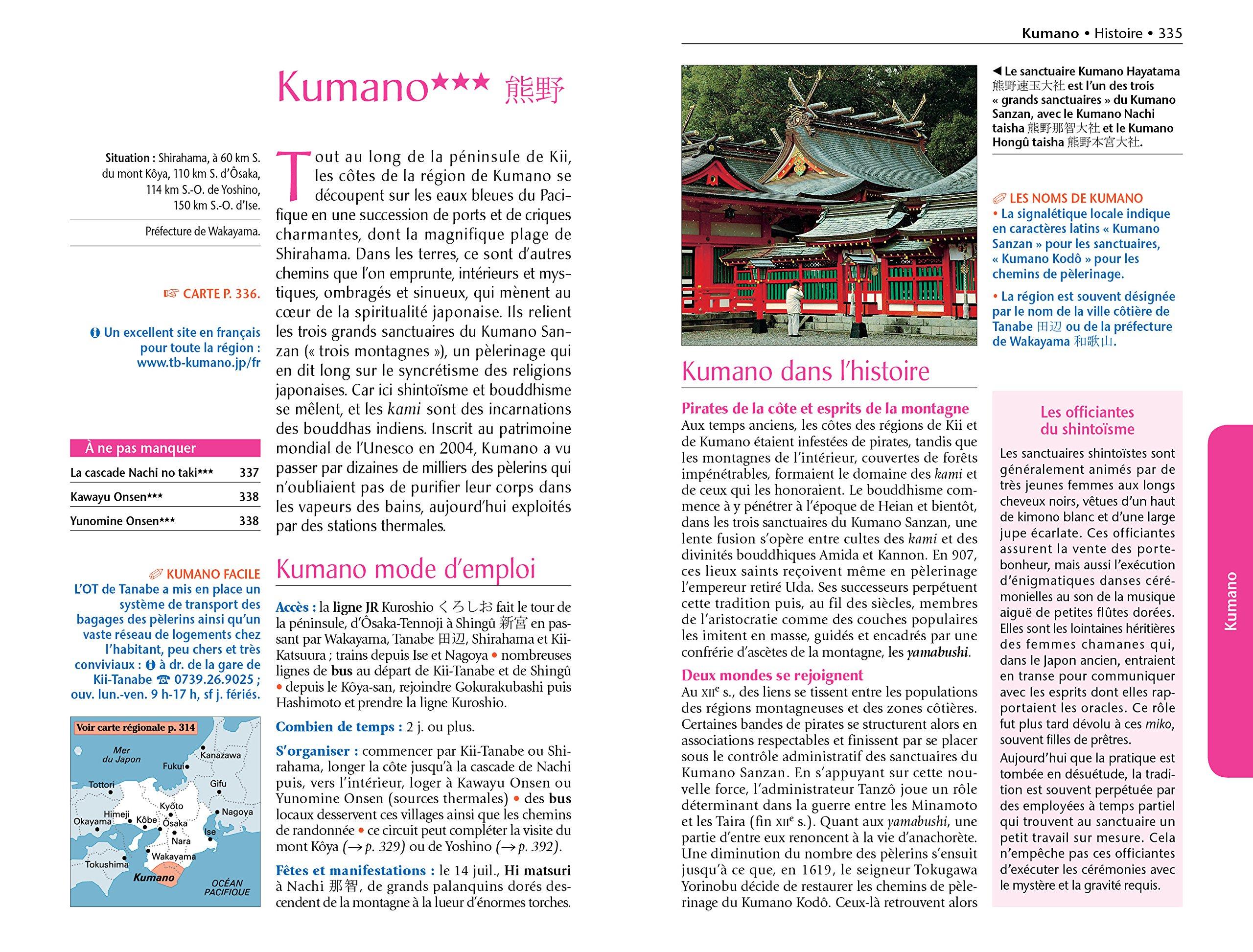 Extrait consacré à Kumano