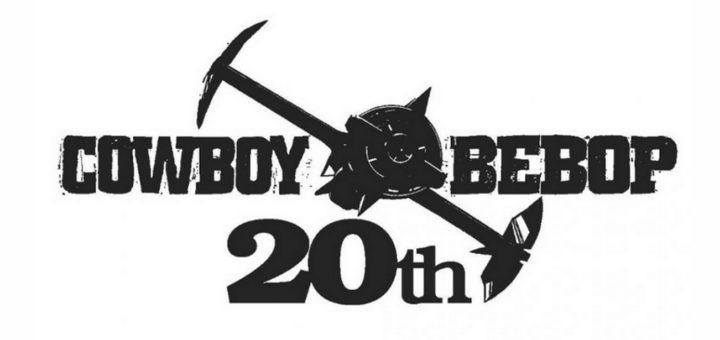 Cowboy Bebop 20 ans