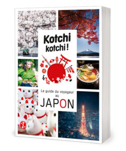 Kotchi kotchi ! : couverture