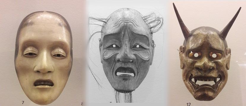 Trois masques du nô : une dame morbide, un vieillard chenu et un démon - Exposés au Musée des arts asiatiques Guimet, Paris