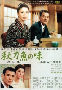 Le Goût du Saké (1962)
