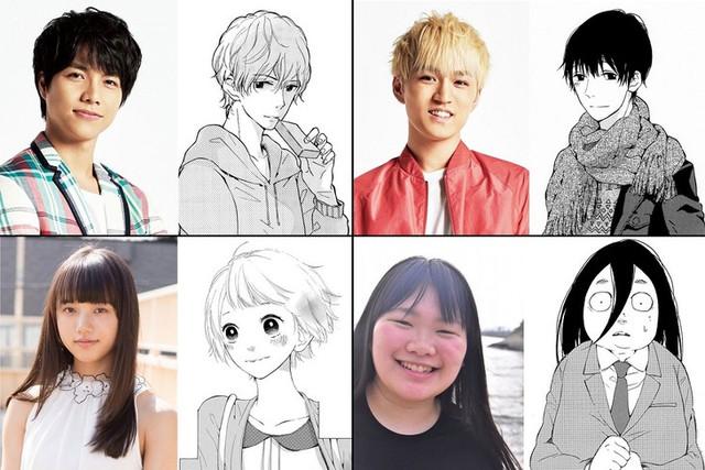 Rouge Éclipse Manga Drama