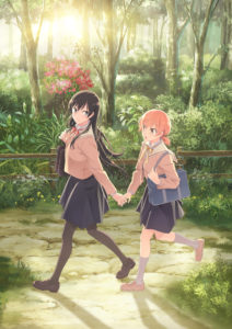 Bloom into you - ADN
