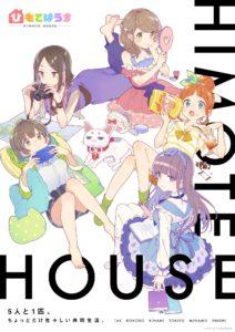 Himote House - Crunchyroll