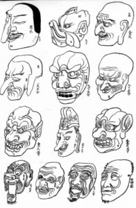 Plusieurs masques issus du Gigaku, art basé sur la danse et la musique
