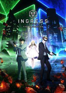 Ingress - Netflix