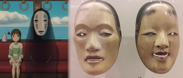 La ressemblance frappante entre les masques de femmes (Musée Guimet) du nô et celui du Sans-visage, dans Le Voyage de Chihiro