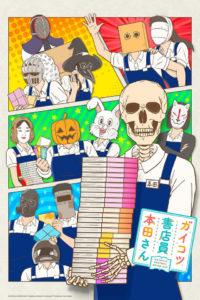 Skull-Face Bookseller Honda-san - Crunchyroll