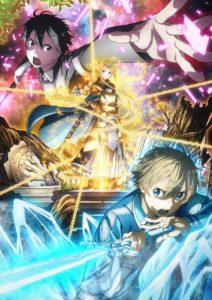 Sword Art Online Alicization - Wakanim