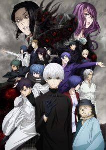 Tokyo Ghoul Re Saison 2 - Wakanim