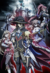 Ulysses Jeanne d'Arc and the Alchemist Knight - Crunchyroll