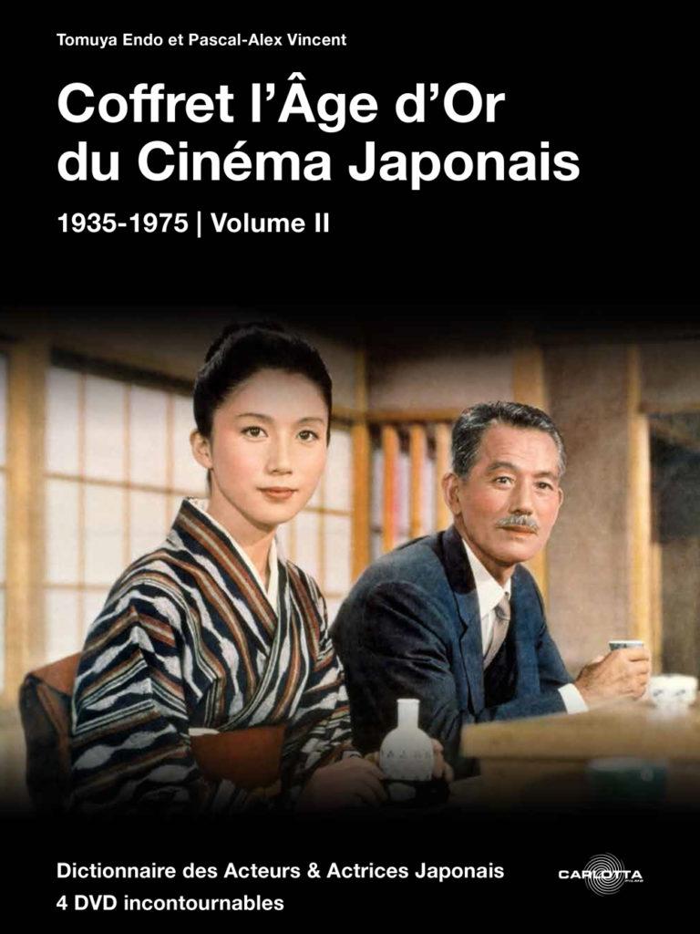 L'Âge d'or du cinéma japonais, Volume II - Acteurs et actrices