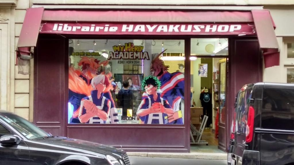 hayaku_shop