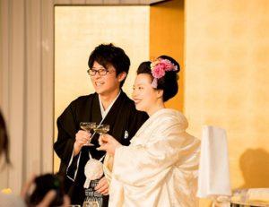 couples japonais omiai