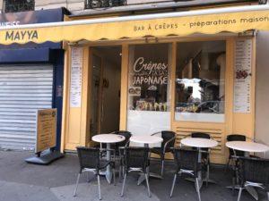 Devanture du restaurant Mayya bar à crêpes, Paris