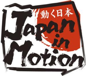 Japan-In-Motion-logo
