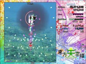 Tôhô 16 Tenkuushô (Hidden Stars in Four Seasons)