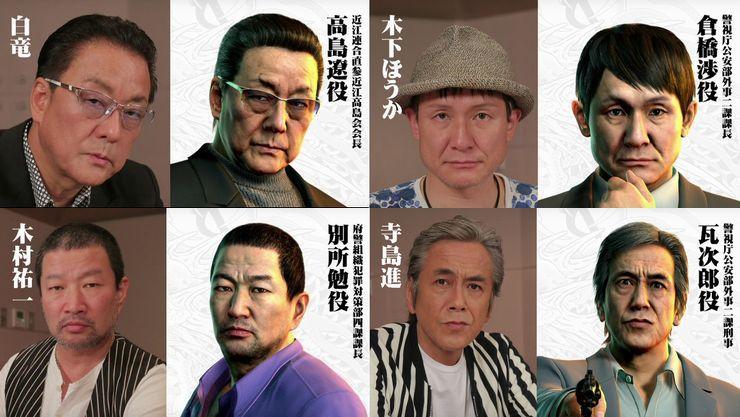 Yakuza Kiwami 2 : des acteurs pour donner vie aux personnages