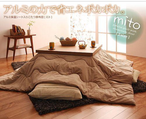 Kotatsu électrique