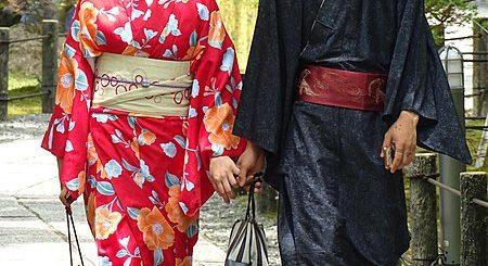 couple kimono mariage