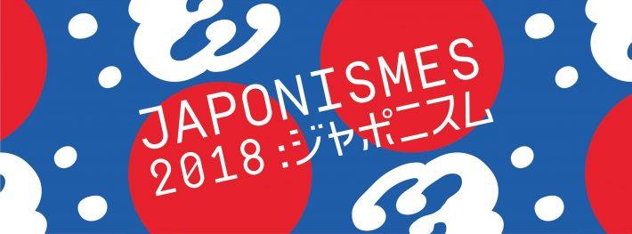 japonismes 2018