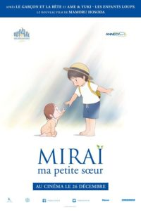 Affiche française 2 de Mirai ma petite soeur de Mamoru HOSODA