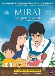Affiche officielle française 1 de Miraï ma petite soeur de Mamoru Hosoda