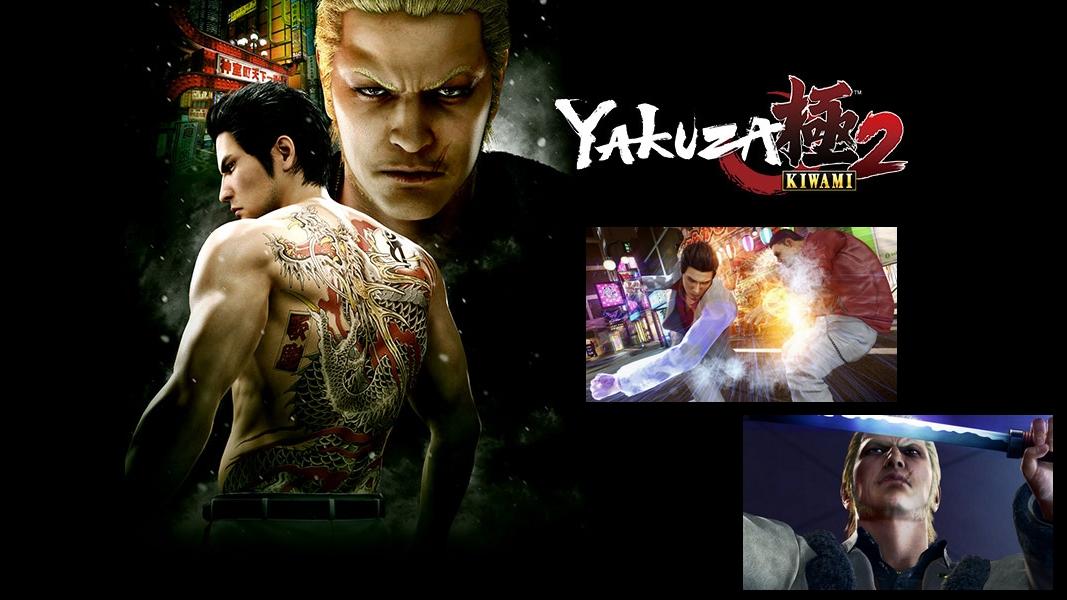 Yakuza Kiwami 2 : l'affrontement de 2 dragons