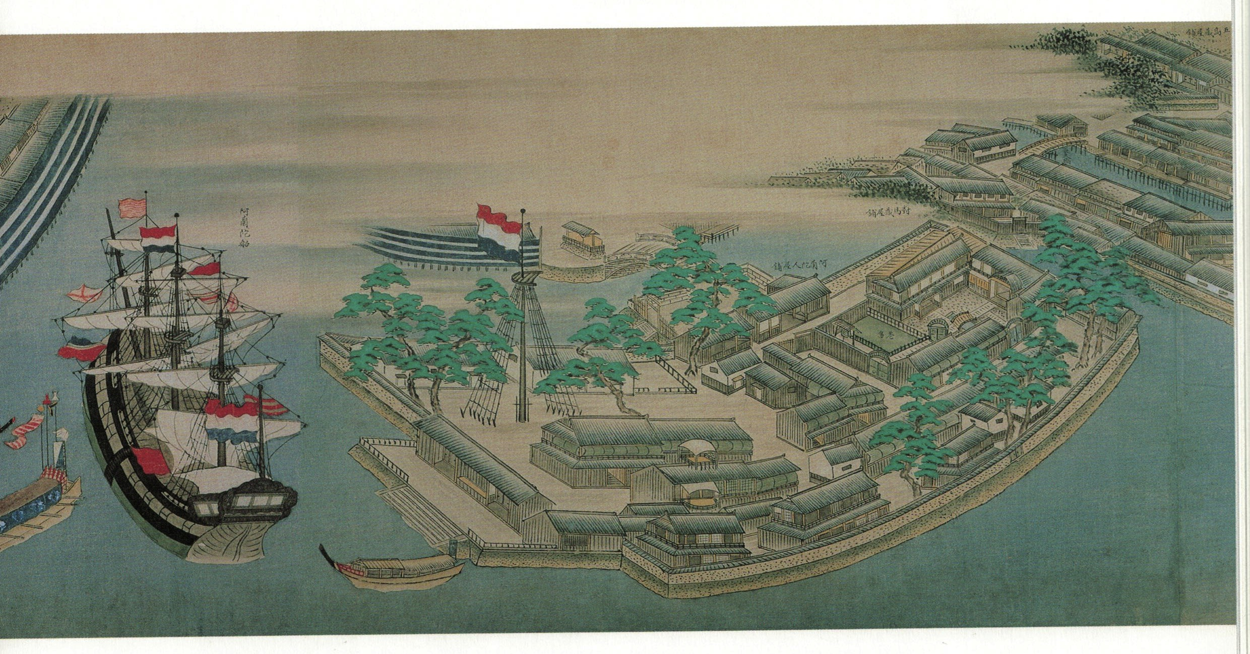 îlot de Deshima en face de Nagasaki (Collection from the Historiographical Institute of the University of Tokyo)