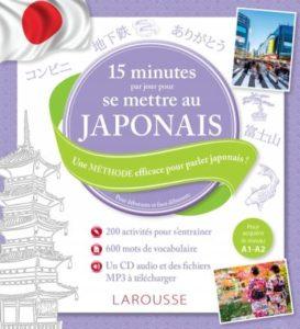 15 minutes par jour pour se mettre au japonais : couverture