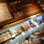 Calendrier de l'Avent 17 Genki ni naru nojo restaurant Moku Moku