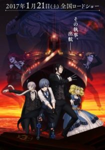 Black Butler - The book of the Atlantic/ © A-1 Pictures