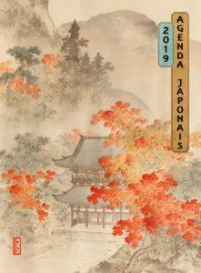 Agenda japonais Scala