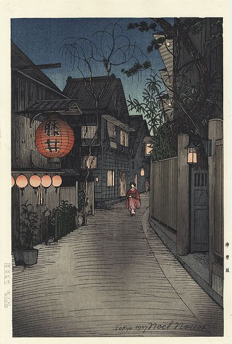 Estampe Kagurazaka à Ushigome, Tokyo 1937 du peintre français Noël Nouet