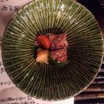 un repas de boeuf de Ômi.