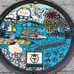 Hikaru-kun est partout, y compris sur les plaques d'égout de la ville