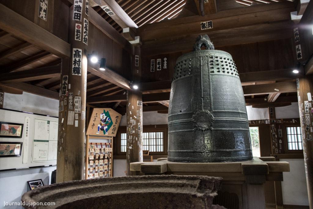 La cloche de Benkei