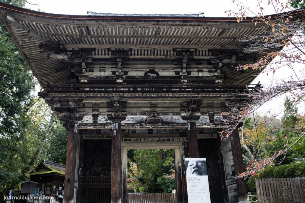 Le portique d'entrée du Miidera