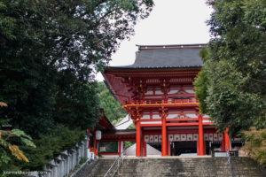 le sanctuaire Ômi