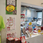 On peut acheter des goodies Chihayafuru ou Hikaru-kun