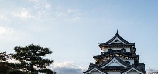 Le château de Hikone