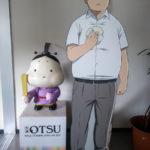 Les personnages de Chihayafuru côtoient Hikaru-kun