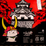 Hikonyan assure la promo du chateau de Hikone