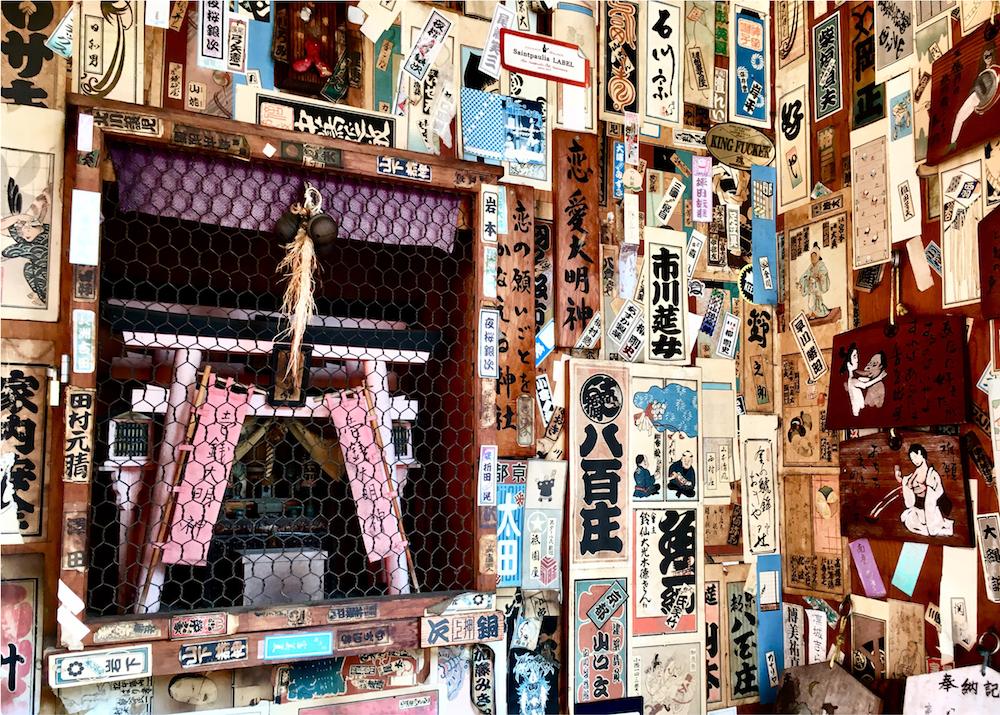 Japan Visions : page intérieure