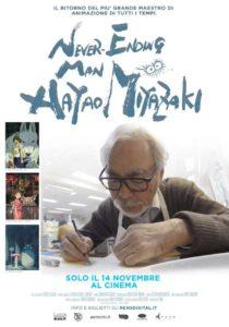 Never_Ending_Man_Hayao_Miyazaki